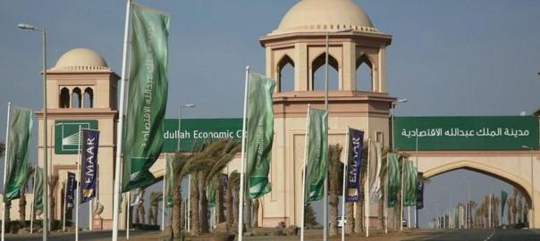 Main gate of King Abdullah City near Jeddah July 18, 2008