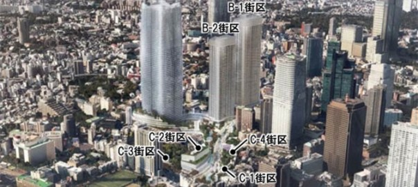 Windows-Live-Writer_Redevelopment-Plan-for-the-Toranomon-Aza_BC9F_Toranomon Azabudai Redevelopment_thumb
