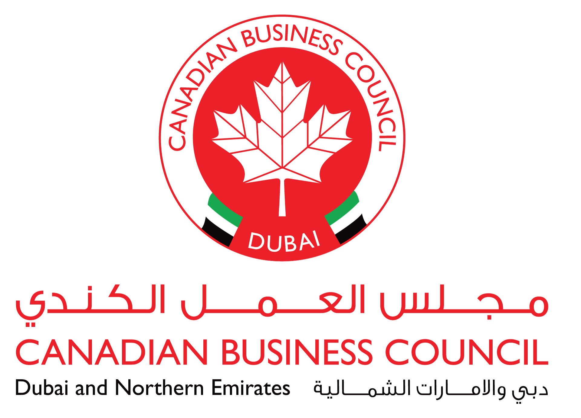 Home Page - Canadian Business Council